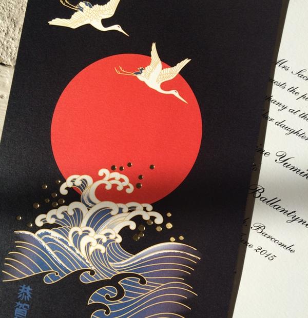 Bespoke Wedding Stationery - Japanese illustrated wedding invitations
