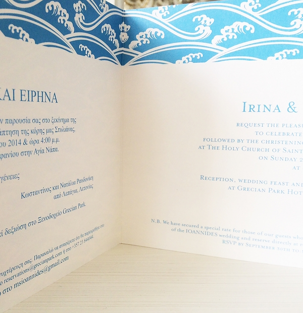 Wedding Invites & Wording Inspiration - English & Greek